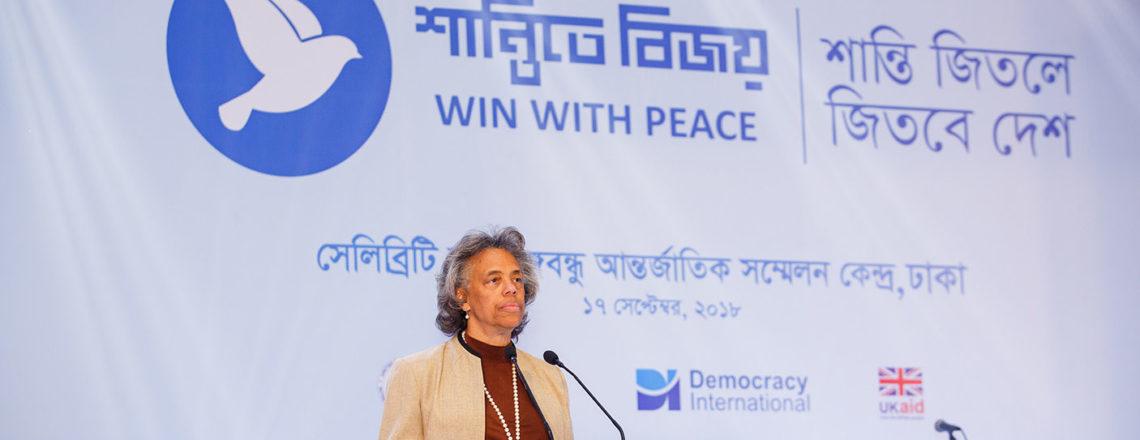 Ambassador Bernicat at USAID-UKAID National Launch of Shantite Bijoy